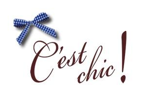 cest-chic-shop-logo-1448996791